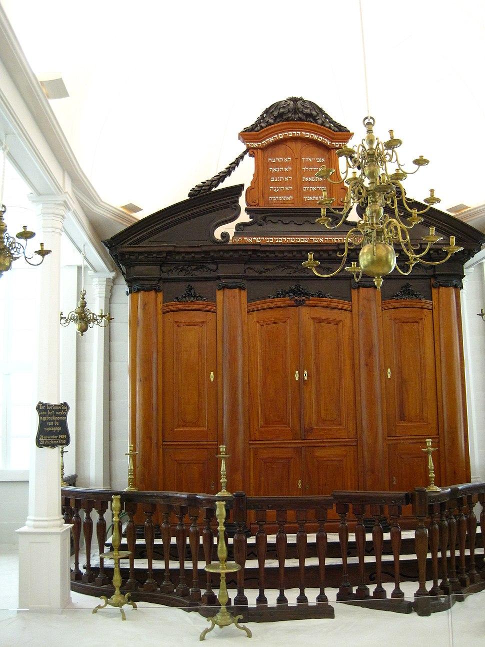 Suriname Synagogue (8528811623)