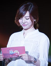 Susan Lee (Sunny) performing at Radio MBC on September 2014 01.jpg