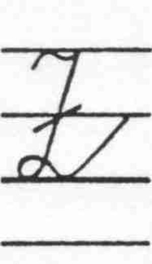 Z with stroke - German handwritten uppercase Z, written with a stroke.