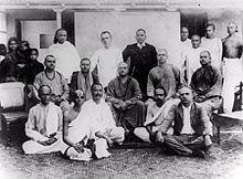 Una foto di gruppo di Vivekananda e dei suoi discepoli