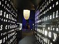 Swarovski Kristallwelten 10 Eingangshalle.JPG