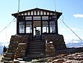 Swiftcurrent Fire Lookout.jpg
