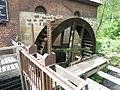 Syke-Barrien Wassermühle Mai-2014 IMG 2592.JPG