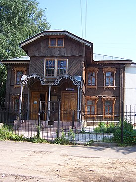 Synagogue in Kostroma.jpg