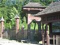 Székely gate in Szováta (Sovata).jpg