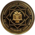 TM-2005-1000manat-Genealogy-a.png