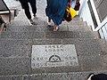 TW 台灣 Taiwan 新北市 New Taipei 瑞芳區 Ruifang District 九份老街 Jiufen Old Street August 2019 SSG 58.jpg