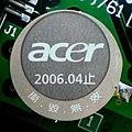 TW acer warranty tag until 2006-04-30.jpg
