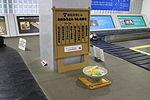 Takamatsu Airport Baggage Claim belt conveyor Sanuki Udon menu.JPG