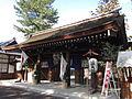 Takebe-taisha shinmon.JPG