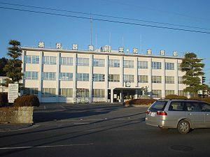 Takahagi, Ibaraki - Takahagi city hall