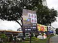 Taman Tun Dr Ismail KFC - panoramio.jpg