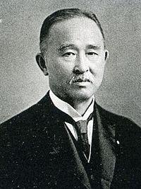 Tatsuo yamamoto.jpg