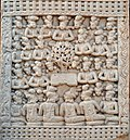 Teaching the Sakyans Sanchi Stupa 1 Northern Gateway.jpg