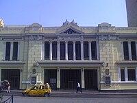 Teatrosegura.jpg