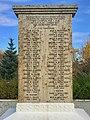 Telavaag - Minnestein monument 1940-1945 døde i fangenskap (WWII memorial) 2017-10-23 a.jpg