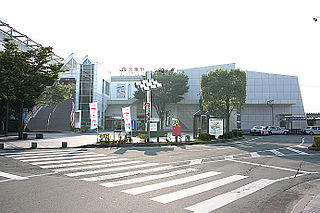 Tendō Station railway station in Tendo, Yamagata prefecture, Japan