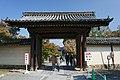 Tenryuji Kyoto38n4500.jpg