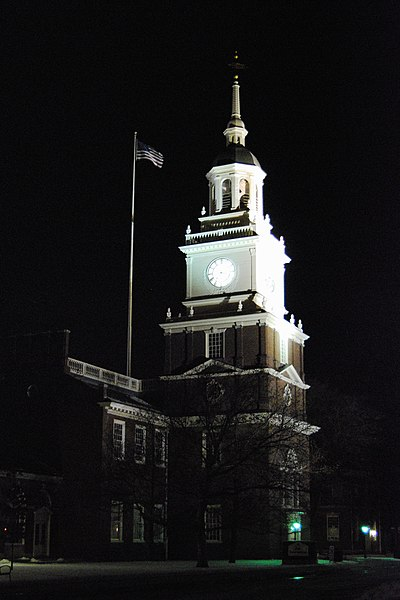 Museum clock tower, at night.