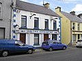 The Cooler, Carndonagh - geograph.org.uk - 1381194.jpg
