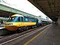 The Flying Banana at Cardiff Central (geograph 6169871).jpg