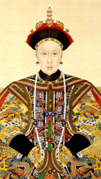 The Imperial Portrait of the Ci-Xi Imperial Dowager Empress.PNG