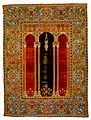 The James F. Ballard Late 16th Century Bursa Prayer Rug.jpg