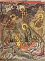 The Lord's prayer in Gethsemane - Stavronikita monastery, Mt Athos - Theophanes of Crete, 16th c..jpg