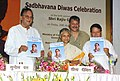 The Minister for Youth Affairs and Sports Shri Sunil Dutt and the Chief Minister of Delhi Smt. Shiela Dixit at the Sadbhavana Day celebrations in New Delhi on August 20, 2004.jpg