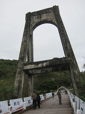 The Old Donghe Bridge Over Mawuku Creek.JPG