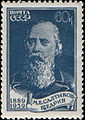 The Soviet Union 1939 CPA 705 stamp (Mikhail Saltykov-Shchedrin 60k).jpg