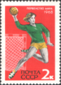 The Soviet Union 1968 CPA 3640 stamp (Handball (International Women's Games, Moscow)).png