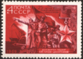 The Soviet Union 1969 CPA 3770 stamp (Liberation Monument to 68 Heroes).png