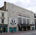 The Troxy, Commercial Road - East London..jpg