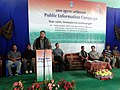 The VCP of Bungtlang South Village, Shri Liankunga addressing at the Public Information Campaign, at Bungtlang South, Indo-Myanmar Border Village, Lawngtlai, in Mizoram on November 15, 2014.jpg