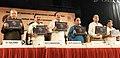 The Vice President, Shri M. Venkaiah Naidu releasing the Photo Album, at the closing ceremony of 125th Birth Anniversary of Prof. P.C. Mahalanobis and the 12th Statistical Day celebration, in Kolkata.JPG