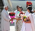 The Vice President, Shri Mohd. Hamid Ansari being received by the Governor of Rajasthan, Smt. Margaret Alva on his arrival, at Jaipur Airport, Rajasthan on May 04, 2013.jpg