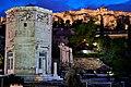 The clock tower of Andronikos Kyrrhestes on December 14, 2019.jpg