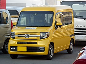 The frontview of Honda N-VAN +STYLE FUN Honda SENSING (HBD-JJ1).jpg