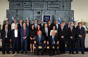 Thirty-fourth government of Israel - The ministers of the thirty-fourth government of Israel, and president Reuven Rivlin