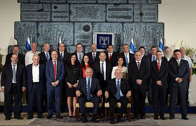 Thirty-fourth government of Israel - Wikipedia