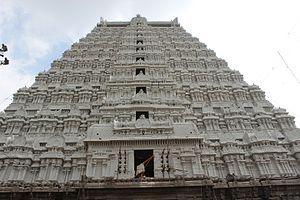Tiruvannamalai - Thiruvannamalai Annamalaiyar Temple Raja Gopuram