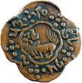 Tibetan 2 and half skar coin.jpg