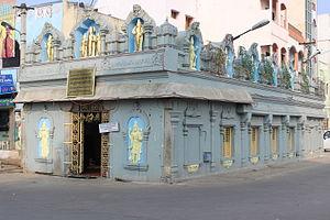 Padmavathi Temple - Sri Suryanarayana Temple, Tiruchanur