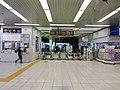 Tobu Utsunomiya Gate 2018.jpg