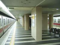 Toei-shin-okachimachi-platform.jpg