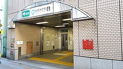 Toei-subway-I19-Itabashihoncho-station-entrance-A3-20191220-130927.jpg