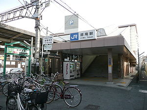 Tokuan Station - Tokuan Station entrance, May 2008