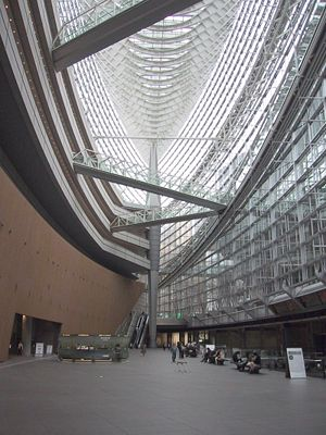 Architecture of Tokyo - Image: Tokyo International Forum