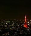 Tokyo Tower 001.JPG